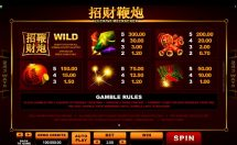 lucky firecracker slot screenshot 3