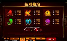 lucky firecracker slot screenshot 4